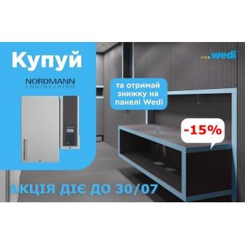 Акция! При покупке парогенератора Nordmann, скидка на панели WEDI -15%