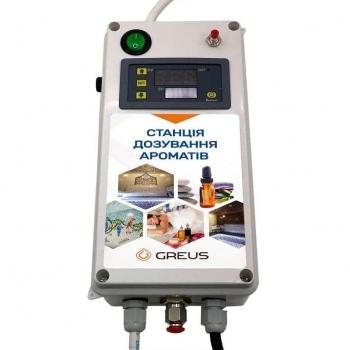 Станция дозирования аромата для парогенератора, Greus