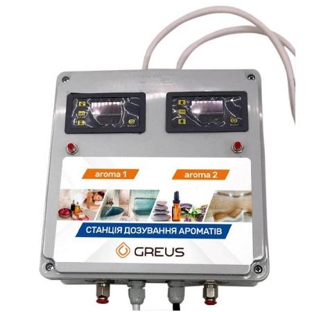 Дозатор для парогенератора на два аромата, Greus