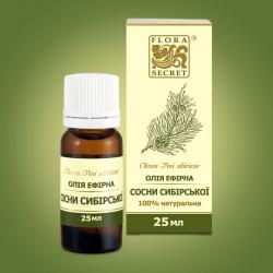 Натуральное эфирное масло Сибирская сосна, 25мл Flora Secret