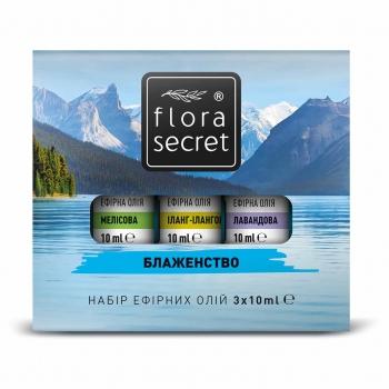 """Арома-набор для бани и сауны """"Блаженство"""" Flora Secret 3х10мл."""