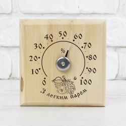 Гигрометр, влагомер для бани сауны Виктер-8