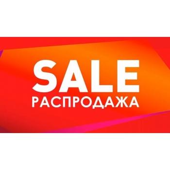 Распродажа товаров для саун и бань