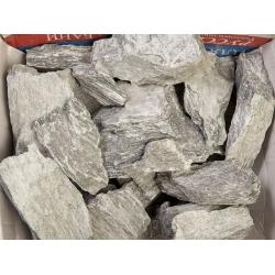 Талькохлорит колотый (мыльный камень) камни для печи, 60-120мм 20кг