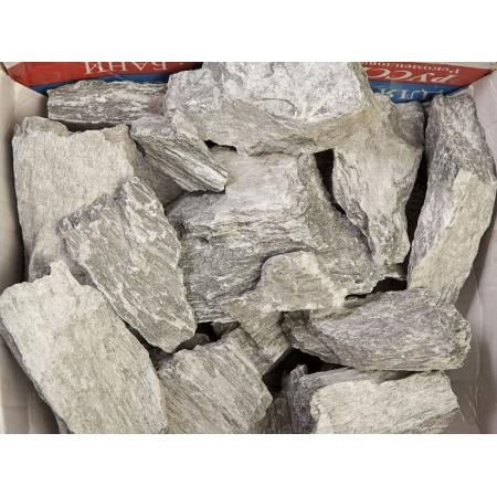 Талькохлорит колотый (мыльный камень) камни для печи