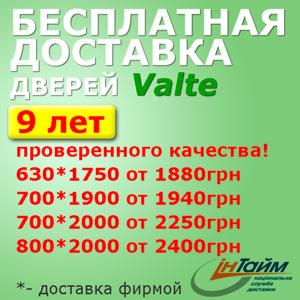 http://saunashop.com.ua/image/data/banner/dveri-dostavka.jpg